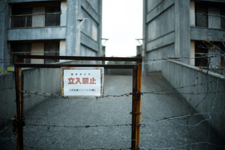 池島 八階建 裏側
