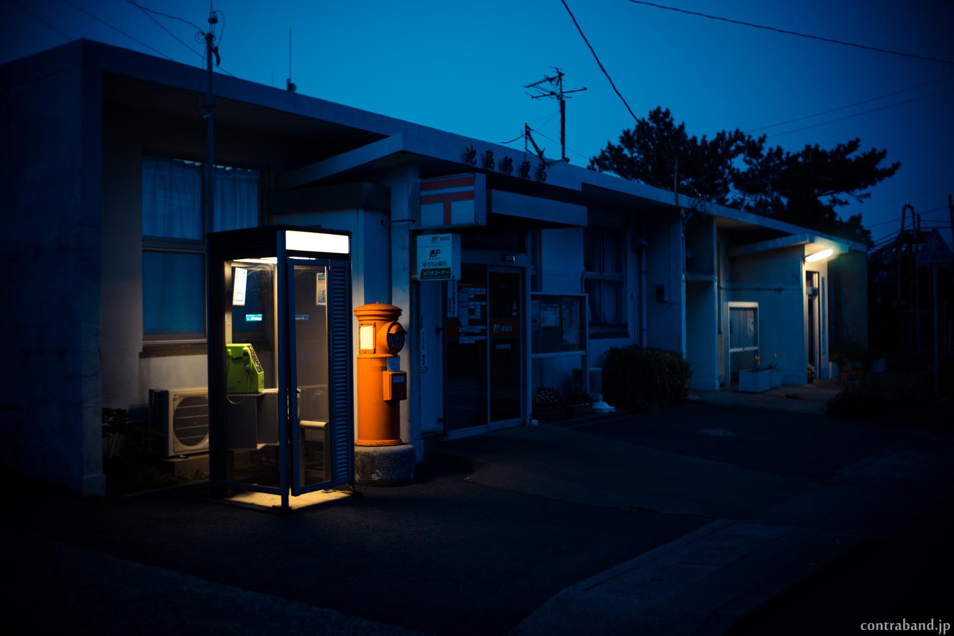 池島郵便局